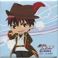 J-WORLD Limited - Square Badge - Kuroko's Basketball / Kagami & Seirin High
