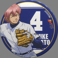 Badge - Ace of Diamond / Kominato Ryousuke