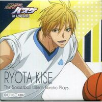 J-WORLD Limited - Square Badge - Kuroko's Basketball / Kise Ryouta