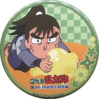 Animate Cafe Limited - Trading Badge - Failure Ninja Rantarou / Nakazaike Chouji