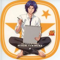 Kutsurogi Collection - Prince Of Tennis / Yukimura Seiichi