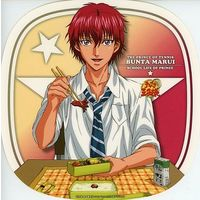 Kutsurogi Collection - Prince Of Tennis / Marui Bunta