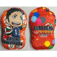 Die-cut Cushion - Haikyuu!! / Karasuno High School & Sawamura