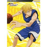 Illustrarion card - Card Collection - Kuroko's Basketball / Kise Ryouta