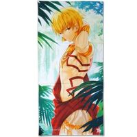 Microfiber Towel - Fate/stay night / Gilgamesh