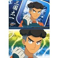 Card Collection - Inazuma Eleven GO / Sangoku Taichi