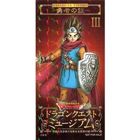 Character Card - Dragon Quest