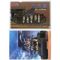 Plastic Folder - GIRLS-und-PANZER / Anglerfish Team