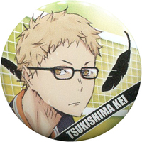 Badge - Haikyuu!! / Tsukishima Kei