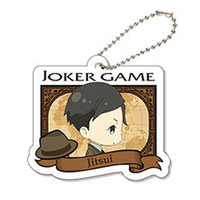 Mirror Charm - Joker Game / Jitsui