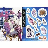 Stickers - Blue Exorcist / Mephisto