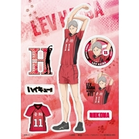 Wall Stickers - Haikyuu!! / Haiba Lev