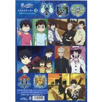 Metal Stickers - Blue Exorcist