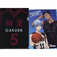 Illustrarion card - Kuroko's Basketball / Aomine & Too Academy