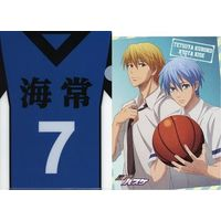 Illustrarion card - Kuroko's Basketball / Kise & Kaijo High