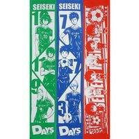 (Full Set) Muffler Towel - DAYS