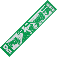 Muffler Towel - DAYS
