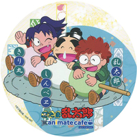 Animate Cafe Limited - Failure Ninja Rantarou / Kirimaru & Fukutomi Shinbe