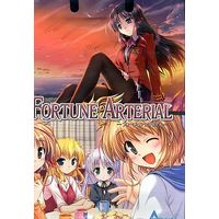 Paper Bag - Fortune Arterial