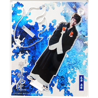 Key Chain - Blue Exorcist / Shima Juzo