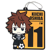 Rubber Key Chain - DAYS / Ooshiba Kiichi