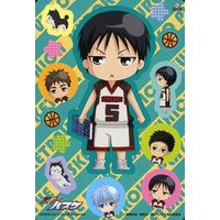 Card Collection - Kuroko's Basketball / Izuki Shun