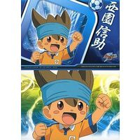 Card Collection - Inazuma Eleven GO / Nishizono Shinsuke