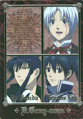 Plastic Sheet - D.Gray-man / Allen Walker & Lenalee Lee & Kanda Yuu