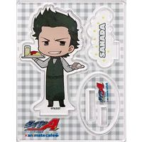 Acrylic stand - Ace of Diamond / Sanada Shunpei