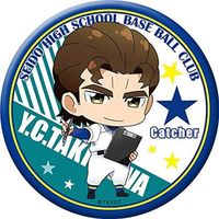 Badge - Ace of Diamond / Chris Yū Takigawa