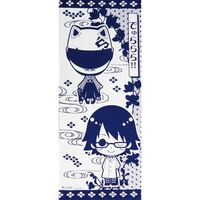 Towels - Durarara!! / Celty Sturluson