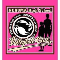 Hand Towel - Haikyuu!! / Nekoma High School