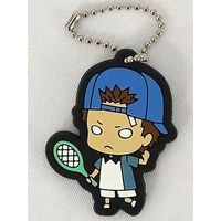 Rubber Key Chain - Prince Of Tennis / Shishido & Hyoutei