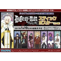 Stick Poster - Trading Poster - D.Gray-man