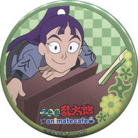 Animate Cafe Limited - Trading Badge - Failure Ninja Rantarou / Tachibana Senzou