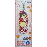 Rubber Strap - Ace of Diamond / Narumiya Mei & Harada Masatoshi