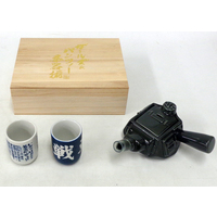 Japanese Tea Cup - Teapot - GIRLS-und-PANZER