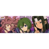 Trading Poster - Inazuma Eleven Series
