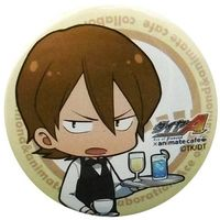 Trading Badge - Ace of Diamond / Isashiki Jun