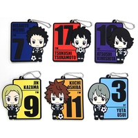 (Full Set) Rubber Key Chain - DAYS