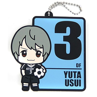 Rubber Key Chain - DAYS / Usui Yuuta
