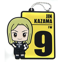 Rubber Key Chain - DAYS / Kazama Jin