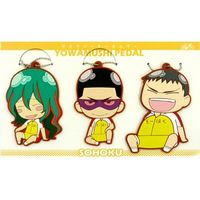 Rubber Key Chain - Yowamushi Pedal / Makishima & Tadokoro & Kinjo & Souhoku High School