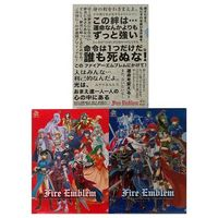 Plastic Folder - Fire Emblem Series