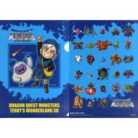 Plastic Folder - Dragon Quest / Terry