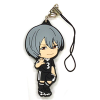 Rubber Strap - DAYS / Usui Yuuta