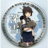 Badge - Kantai Collection