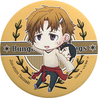 Trading Badge - Bungou Stray Dogs / Tanizaki Junichiro