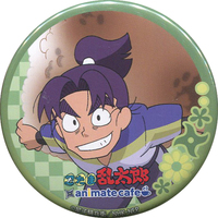 Animate Cafe Limited - Trading Badge - Failure Ninja Rantarou / Shioe Monjirou