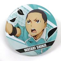 Badge - Haikyuu!! / Watari Shinji